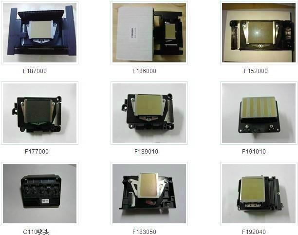 爱普生压电写真机墨水 4