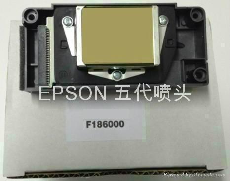 EPSON第七代压电写真机喷头