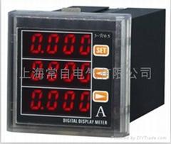 PMAC600B-P三相电流电压组合式数显表 多功能仪表