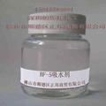 吸水剂BF-5(脱水剂)