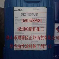 油性涂料用催干剂T-12