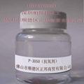 环保型高效抗氧化剂P-3050 1