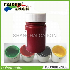 Textile  Cationic Dyeing
