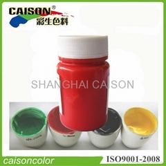 Textile Dyeing Pigment D