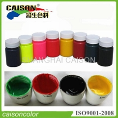 Cerise color Textile Pri