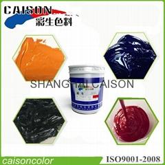New product PVC sheet co