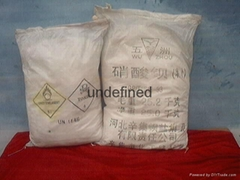 BARIUM NITRATE POWDER