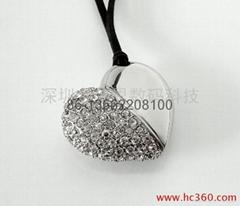 心型爱心珠宝结婚个性创意u盘