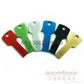 鑰匙U盤  3