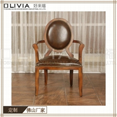 Leather Armchair Dining Chair restaurant chair set