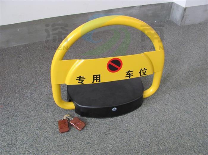 上海深南CWS-YK-D1D型防撞遥控车位锁 1