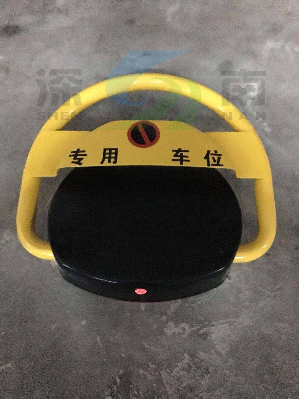 上海深南CWS-YK-D1D型防撞遥控车位锁 3