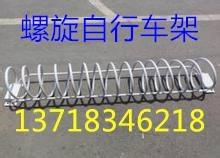 螺旋自行车架