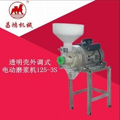 透明殼電動磨漿機125-3S米漿機米皮機米粉機