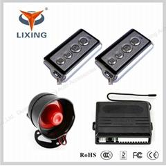 12V one way car alarm system for sale