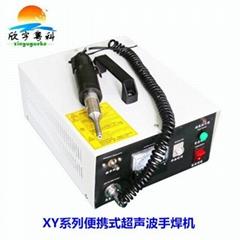 便捷式超聲波手焊機