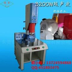 大功率超聲波焊接機