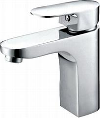 basin mixer (G64001-3)