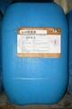HG—CY129  除油助剂