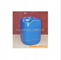 HG—CSQX  超声波清洗剂 2
