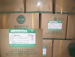 中溫封孔劑HG-AL9000