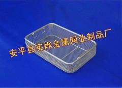 超声波网篮清洗零件