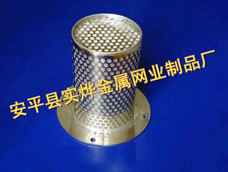 圓柱形籃式過濾芯 2