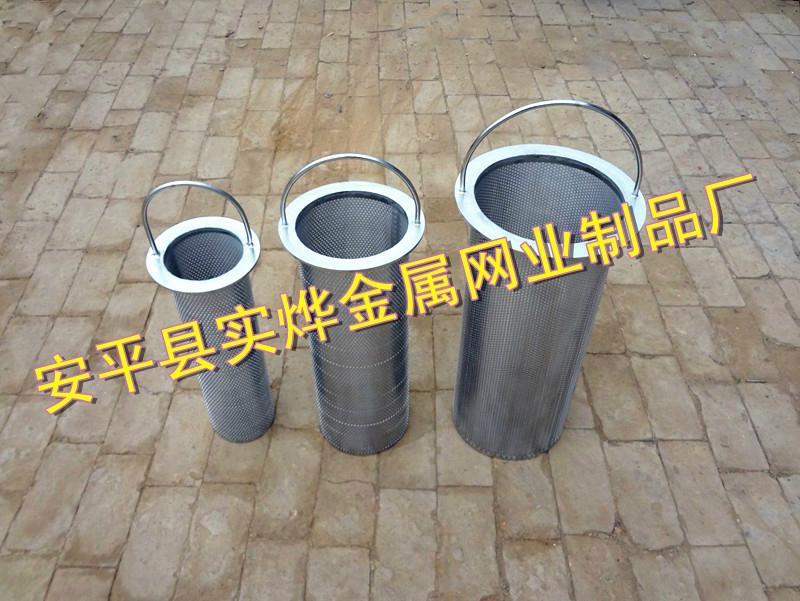 圓柱形籃式過濾芯 3