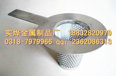 圓柱形籃式過濾芯 4