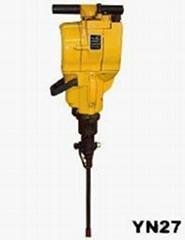 YN27 internal combustion rock drill