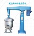 YSF型高速升降乳化机 4