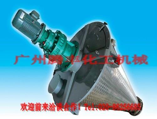 DSH单螺旋锥形混合机 3