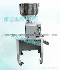 下落式金屬探測分離器