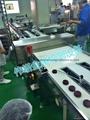 食品加工廠專用金屬檢測儀 3