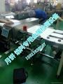 食品加工廠專用金屬檢測儀 4