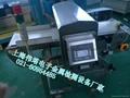 食品加工廠專用金屬檢測儀 5