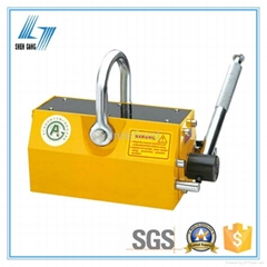 Permanet Magentic Lifter