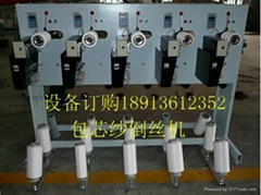 Polyester filament core-spun yarn winder