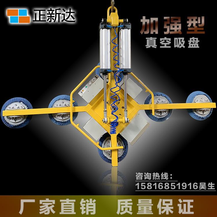 中空玻璃吸吊机 1
