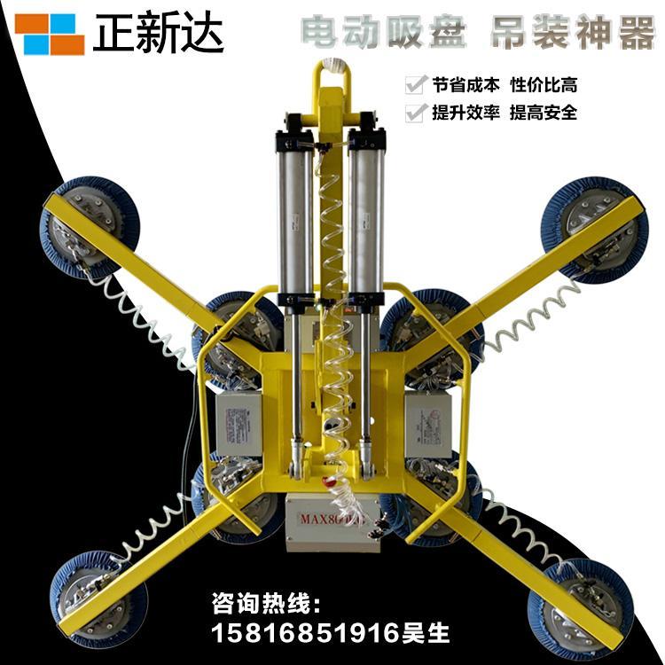 中空玻璃吸吊机 4