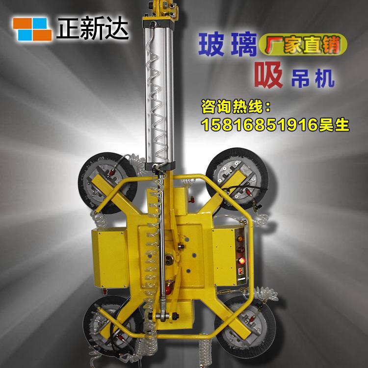 气动玻璃吸吊机 2