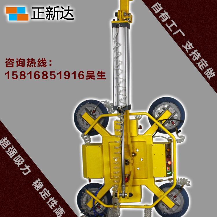 气动玻璃吸吊机 3
