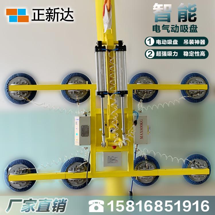 气动玻璃吸吊机 4