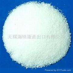 聚丙烯酰胺(陽離子)