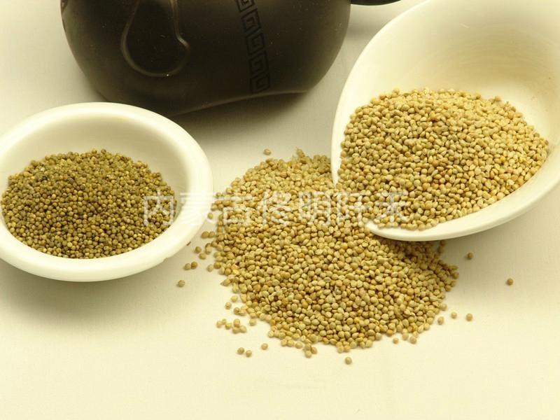 Yellow Millet 3