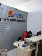 广州市海科思仪器仪表有限公司