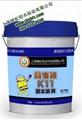 柔軟型K11防水塗料