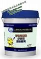 彩色丙烯酸多功能防水塗料