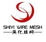 Hebei shiyi wire mesh manufacturing Co., Ltd