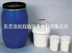 環保統領尼龍白膠漿